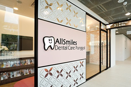 Allsmile Dental Clinic at Punggol